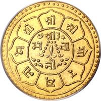 reverse of 1 Tola - Tribhuwan Bir Bikram Shah (1912) coin with KM# 703 from Nepal.