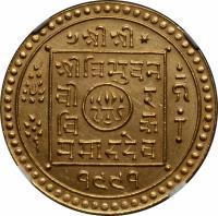 obverse of 1 Mohur - Tribhuwan Bir Bikram Shah (1912 - 1948) coin with KM# 702 from Nepal.