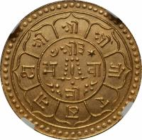 reverse of 1 Mohur - Tribhuwan Bir Bikram Shah (1912 - 1948) coin with KM# 702 from Nepal.