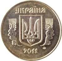 obverse of 25 Kopiyok - With mintmark (2001 - 2013) coin with KM# 2.1b from Ukraine. Inscription: украïна 2010