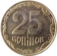 reverse of 25 Kopiyok - With mintmark (2001 - 2013) coin with KM# 2.1b from Ukraine. Inscription: 25 копійок