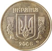 obverse of 50 Kopiyok - With mintmark; Non magnetic (2001 - 2012) coin with KM# 3.3b from Ukraine.