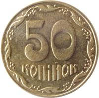 reverse of 50 Kopiyok - With mintmark; Non magnetic (2001 - 2012) coin with KM# 3.3b from Ukraine.