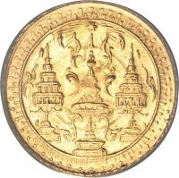 obverse of 1 Pot Dueng - Rama IV (1863) coin with Y# 13 from Thailand.