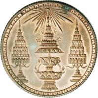 obverse of 1 Baht - Rama IV (1868) coin with KM# Pn28 from Thailand.