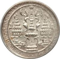 obverse of 1 Sik - Rama IV (1860) coin with Y# 7 from Thailand.