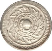 reverse of 1 Sik - Rama IV (1860) coin with Y# 7 from Thailand.