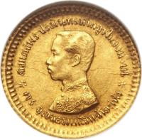 obverse of 1 Fuang - Rama V (1876) coin with Y# 32b from Thailand.