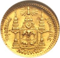 reverse of 1 Fuang - Rama V (1876) coin with Y# 32b from Thailand.