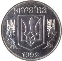 obverse of 5 Kopiyok (1992 - 2015) coin with KM# 7 from Ukraine. Inscription: укра · иа 1992