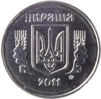 obverse of 1 Kopiyka (1992 - 2014) coin with KM# 6 from Ukraine. Inscription: україна 1992