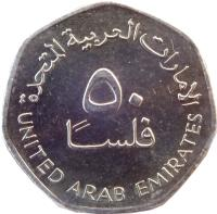 reverse of 50 Fils - Zayed bin Sultan Al Nahyan (1995 - 2013) coin with KM# 16 from United Arab Emirates. Inscription: الإمارات العربية المتحدة ٥٠ فلسا UNITED ARAB EMIRATES