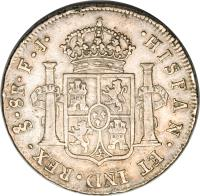reverse of 8 Reales - Fernando VII - Colonial Milled Coinage (1810 - 1811) coin with KM# 75 from Chile.