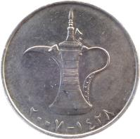 obverse of 1 Dirham - Zayed bin Sultan Al Nahyan - Smaller (1995 - 2007) coin with KM# 6.2 from United Arab Emirates. Inscription: ١٤١٩-١٩٩٨