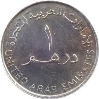 reverse of 1 Dirham - Zayed bin Sultan Al Nahyan - Smaller (1995 - 2007) coin with KM# 6.2 from United Arab Emirates. Inscription: الإمارات العربية المتحدة ١ درهم UNITED ARAB EMIRATES