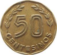 reverse of 50 Centésimos (1976 - 1981) coin with KM# 68 from Uruguay. Inscription: 50 CENTESIMOS
