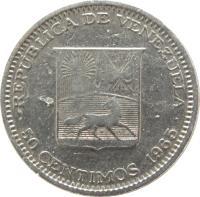 reverse of 50 Céntimos (1965 - 1985) coin with Y# 41 from Venezuela. Inscription: REPÚBLICA DE VENEZUELA · 50 CENTIMOS · 1965 ·