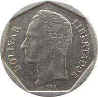 obverse of 50 Bolívares (1998 - 1999) coin with Y# 77 from Venezuela. Inscription: BOLÍVAR LIBERTADOR BARRE