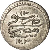 reverse of 20 Para - Napoleon I (1801 - 1802) coin with KM# 148 from Egypt. Inscription: ١٢٠٣