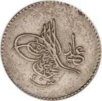obverse of 20 Qirsh - Mahmud II (1835 - 1838) coin with KM# 186 from Egypt.