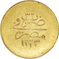 reverse of 10 Qirsh - Mahmud II (1835 - 1838) coin with KM# 214 from Egypt.