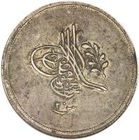 obverse of 20 Qirsh - Abdülmecid I (1839 - 1842) coin with KM# 232 from Egypt.