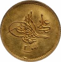 obverse of 20 Qirsh - Mahmud II (1836 - 1839) coin with KM# 215 from Egypt.