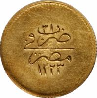 reverse of 20 Qirsh - Mahmud II (1836 - 1839) coin with KM# 215 from Egypt.