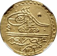 obverse of 1 Zeri Mahbub - Mustafa III (1758) coin with KM# 105 from Egypt.