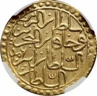 reverse of 1 Zeri Mahbub - Mustafa III (1758) coin with KM# 105 from Egypt.