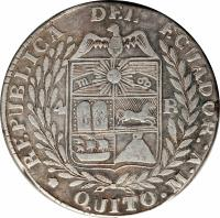 reverse of 4 Reales (1845) coin with KM# 29 from Ecuador.