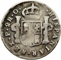 reverse of 2 Reales - Fernando VII (1822) coin with KM# A1 from Ecuador.