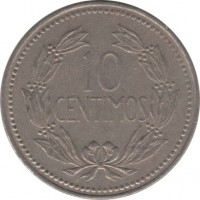 reverse of 10 Céntimos (1971) coin with Y# A40 from Venezuela. Inscription: 10 CENTIMOS