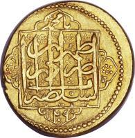 obverse of 2 Tumân - Mohammad Khan Qajar (1795) coin with KM# 617 from Iran. Inscription: بر زر و سیم تا نشان باشد سکه صاحب الزمان باشد
