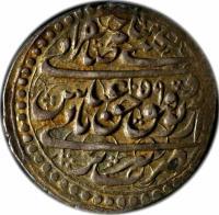 obverse of 1 Abbasi - Shah Abbas II - Tabrīz mint (1643 - 1658) coin with KM# 169.1 from Iran. Inscription: به گیتی سکه صاحبقرانی زد از توفیق حق عباس ثانی ضرب تبریز ۱۰٥۹