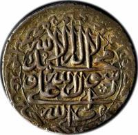 reverse of 1 Abbasi - Shah Abbas II - Tabrīz mint (1643 - 1658) coin with KM# 169.1 from Iran. Inscription: لا اله الا الله/محمد رسول الله/علی ولی الله علی حسن حسین علی محمد جعفر موسی علی محمد علی حسن محمد