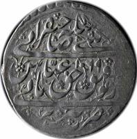 obverse of 5 Shahi - Shah Abbas II - Tabrīz mint (1659) coin with KM# 176 from Iran. Inscription: بگیتی سکه صاحبقرانی زد از توفیق حق عبّاس ثانی ضرب تبریز ۱۰٦٩