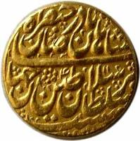 obverse of 3 Ashrafi - Nader Shah Afshar - Esfāhān mint (1741 - 1747) coin with KM# 389.1 from Iran. Inscription: هست سلطان بر سلاطین جهان/شاه شاهان نادر صاحبقران ۱۱۴۸