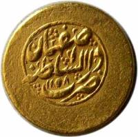 reverse of 3 Ashrafi - Nader Shah Afshar - Esfāhān mint (1741 - 1747) coin with KM# 389.1 from Iran. Inscription: ضرب دارالسلطنه اصفهان ۱۱٥٨