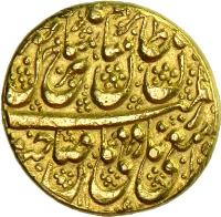 obverse of 1 Mohur - Shahrukh Shah Afshar - Mashhad mint (1773) coin with KM# 448 from Iran. Inscription: سکه زد از سعی نادر ثانی صاحبقران کلب سلطان خراسان شاهرخ شاه جهان ۱۱۹-