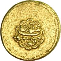 reverse of 1 Mohur - Shahrukh Shah Afshar - Mashhad mint (1773) coin with KM# 448 from Iran. Inscription: ضرب مشهد مقدس