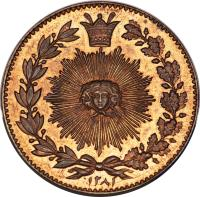 reverse of 50 Dīnār - Nasser al-Din Shah Qajar (1865) coin with KM# Pn3 from Iran.