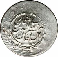 obverse of 1 Shahi - Mozaffar ad-Din Shah Qajar (1902) coin with KM# 966 from Iran.
