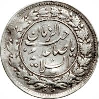 obverse of 1 Shahi - Mohammad Ali Shah Qajar (1908) coin with KM# 1007 from Iran.