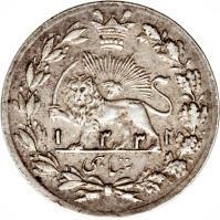 reverse of 1 Shahi - Ahmad Shah Qajar (1914) coin with KM# 1032 from Iran. Inscription: ۱۳۳۲ شاهی