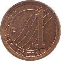 reverse of 1 Céntimo (2007 - 2009) coin with Y# 87 from Venezuela. Inscription: 1 ******** CÉNTIMO