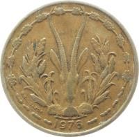 obverse of 25 Francs (1970 - 1979) coin with KM# 5 from Western Africa (BCEAO). Inscription: 1971