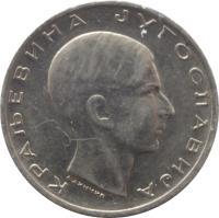 obverse of 10 Dinara - Peter II (1938) coin with KM# 22 from Yugoslavia. Inscription: КРАЉЕВИНА JУГОСЛАВИJА Ф.АИНЧИЋ