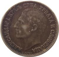 obverse of 50 Para - Alexander I (1925) coin with KM# 4 from Yugoslavia. Inscription: АЛЕКСАИДАР I. КРАЉ СРБА, ХРВАТА И СЛОВЕНАЦА A.