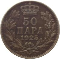reverse of 50 Para - Alexander I (1925) coin with KM# 4 from Yugoslavia. Inscription: 50 ПАРА 1925